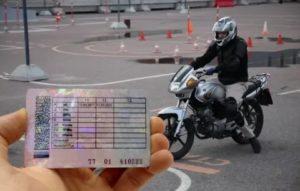 Как получить права на мотоцикл в 2020 зимой