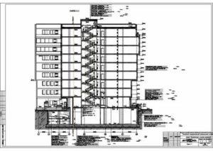 Сп многоквартирные жилые дома 2020 подвал высота