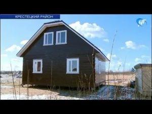 Сельский Дом Бузулук Программы На 2020 Год Условия