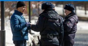 Коменданский час для детей до 18 в новосибирске 2020