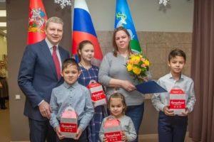 Положено Субсидий Для Многодетных Семей В Липецке На 2020 Год