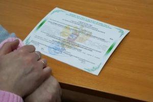 Расчёт Сертификата Для Многодетных На Жильё