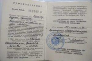 С Какого Года Нужно Проживать В Чернобыльской Зоне Что Иметь Чернобыльские Льготы