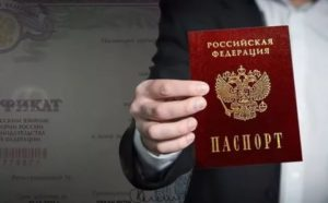 Новый закон о получении гражданства рф 2020 для граждан армении