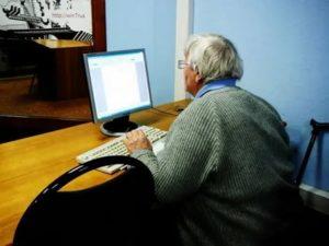 Льготы работающим пенсионерам в москве в 2020 году