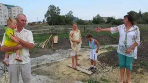 Земля многодетным семьям в новосибирске 2020