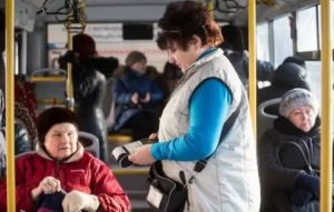 Льготы на транспорт для пенсионеров в москве в 2020 году