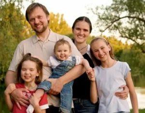 Как получить статус многодетной семьи в москве в 2020 году