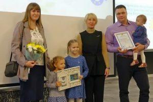 Город Новочебоксарск Программа Жилье Для Молодой Семьи 2020 Условия Документы