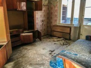 Сдать Квартиру По Чернобыльской Программе 2020
