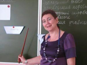 Подъемные Для Учителей В Сельской Местности 2020