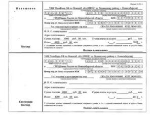 Как получить копию устава из налоговой москва 2020 реквизиты гос пошлины