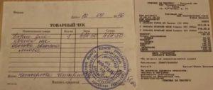 Можно ли принять товарный чек без кассового чека с 01072020