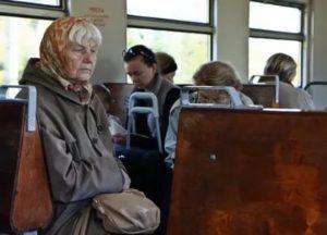 Льготы для пррезда в электричках военный пенсионер санкт петербург