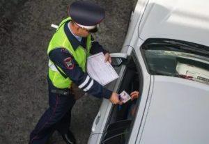 Действия Инспектора Дпс Гибдд При Остановке Тс 2020