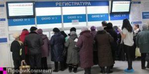 Льготы Пенсионерам Старше 80 Лет В Московской Области В 2020 Году
