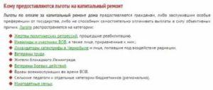 Если В Семье 2 Инвалида И Ветеран Труда Какие Положены Льготы Ветеранам Труда В 2020 Году В Москве