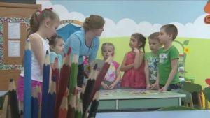 Компенсация за детский сад в калининграде в 2020 году