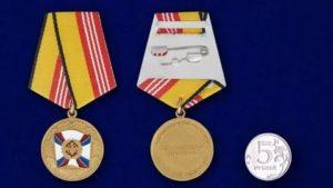 Медаль за воинскую доблесть 2 степени выплаты 2020 россия