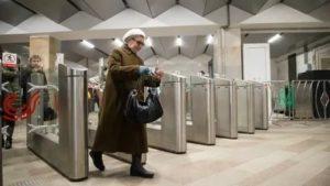 Льготы дляпенсионеров московской облв метро москвы