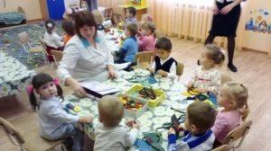Возврат Денег За Детский Сад В 2020 Омск