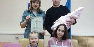 На что имеет право многодетная семья в 2020 году в башкирии