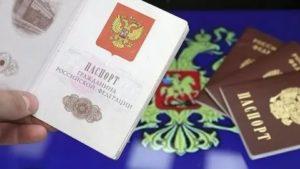 Гражданство Рф Для Белорусов В 2020 Без Паспорта Серии Pp