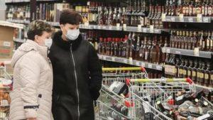 Со Скольки Продают Алкоголь В Новосибирске В 2020