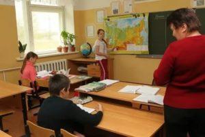 Льготы для учителей в сельской местности в 2020 году
