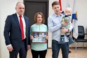 Губернаторская Субсидия Молодая Семья Барнаул 2020