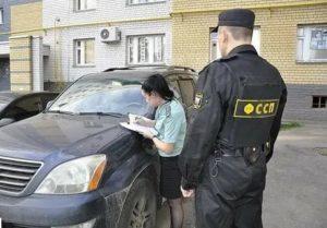 С Какой Задолженностью Приставы Могут Арестовать Автомобиль