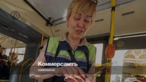 Льготы пенсионерам москвы на проезд в электричках в 2020 году