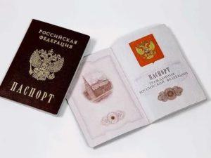 Закон о гражданстве рф 2020 с изменениями для граждан таджикистана