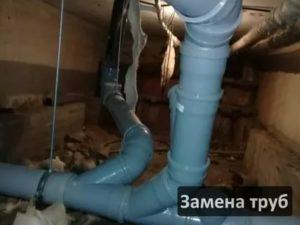 Кто должен менять канализационные трубы в подвале многоквартирного дома 2020