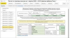 Включаются Ли В 2020 В Расчет По Страховым Взносам Суммы Пособия На Погребение  Выплаченные Супругу Умершего Работника