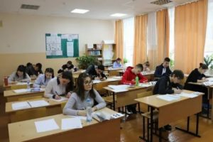 Пробный Экзамен По Истории Внж 2020