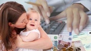 За Третьего Ребенка Будут Давать 15 Миллиона 2020