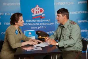 Льготы для военных пенсионеров в москве в 2020 году