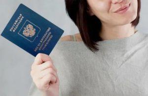 Как получить гражданство рф гражданину туркменистана 2020
