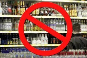 До Какого Времени Продают Алкоголь В Екатеринбурге 2020