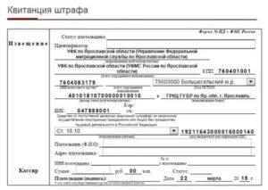 Штраф За Несвоевременную Регистрацию Ребенка По Месту Жительства 2020