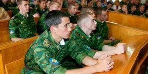 Льготы Военнослужащим По Призыву В 2020 Году
