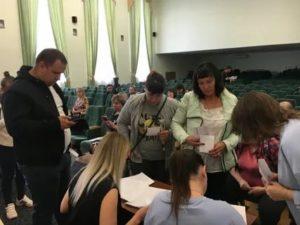 Компенсация за земельный участок многодетным семьям в 2020 году московской области