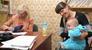 Льготы одиноким матерям в 2020 году в москве