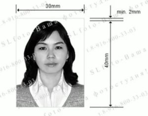 Требования К Фотграфиям На Мед Книжку 2020 Год
