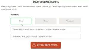 Веббанкир должники форум 2020