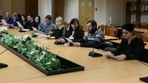 Программа Молодая Семья 2020 Брянск
