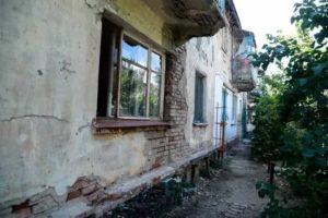 Расселение ветхого и аварийного жилья в ярославле 2020 список домов