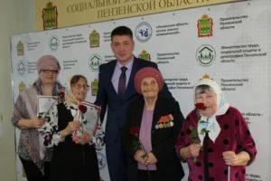 Продуктовый Сертификат Для Ветеранов Труда