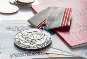 Ветеран труда новгородской области как получить в 2020 году